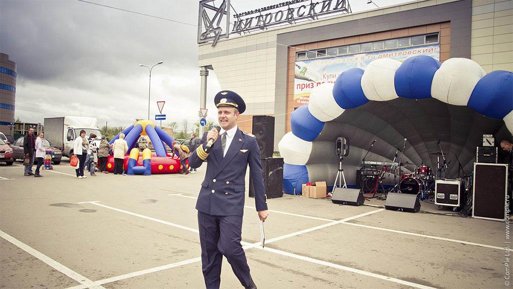 BCRE_2011-09-10_Letnaya-skazka_006